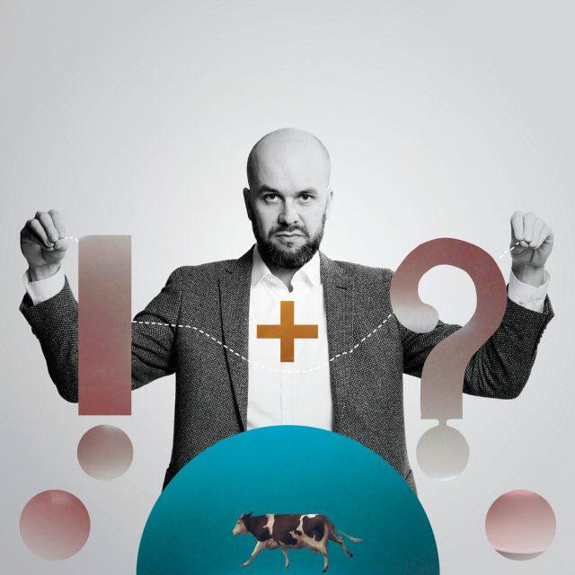 Kuva: Tero Ahonen / Design: Pekka Tuppurainen